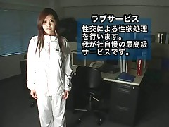 Special Japanese Office Service Pt.2
